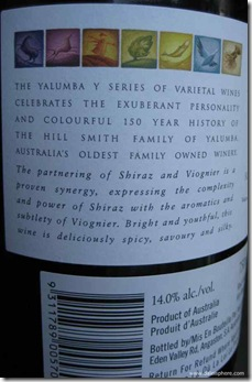 yalumba y series shiraz - viognier 2006 back label